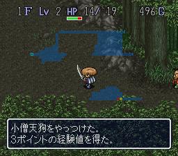 ゲームセンターCX「風来のシレン」 - 徒然 …
