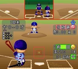 実況パワフルプロ野球3