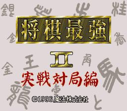 条件 将棋 昇段 将棋の段位とは① ~昇段の条件、藤井聡太七段の例~ みそじんの将棋のある生活
